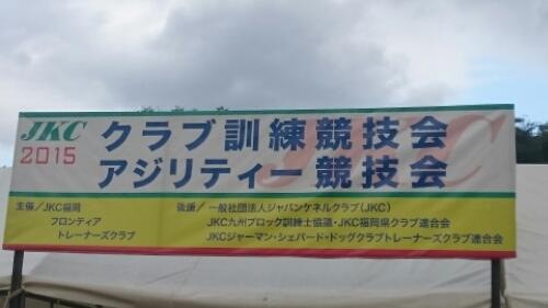 大阪&九州